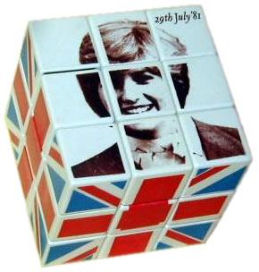 Royal Puzzle: Леди Диана