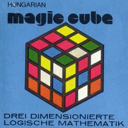 Реферат про кубик рубик 5657