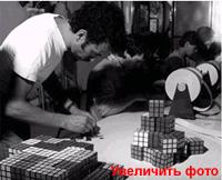 Первые Кубики Рубика производились вручную!