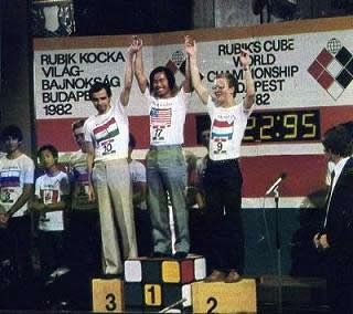Чемпион мира 1982г.