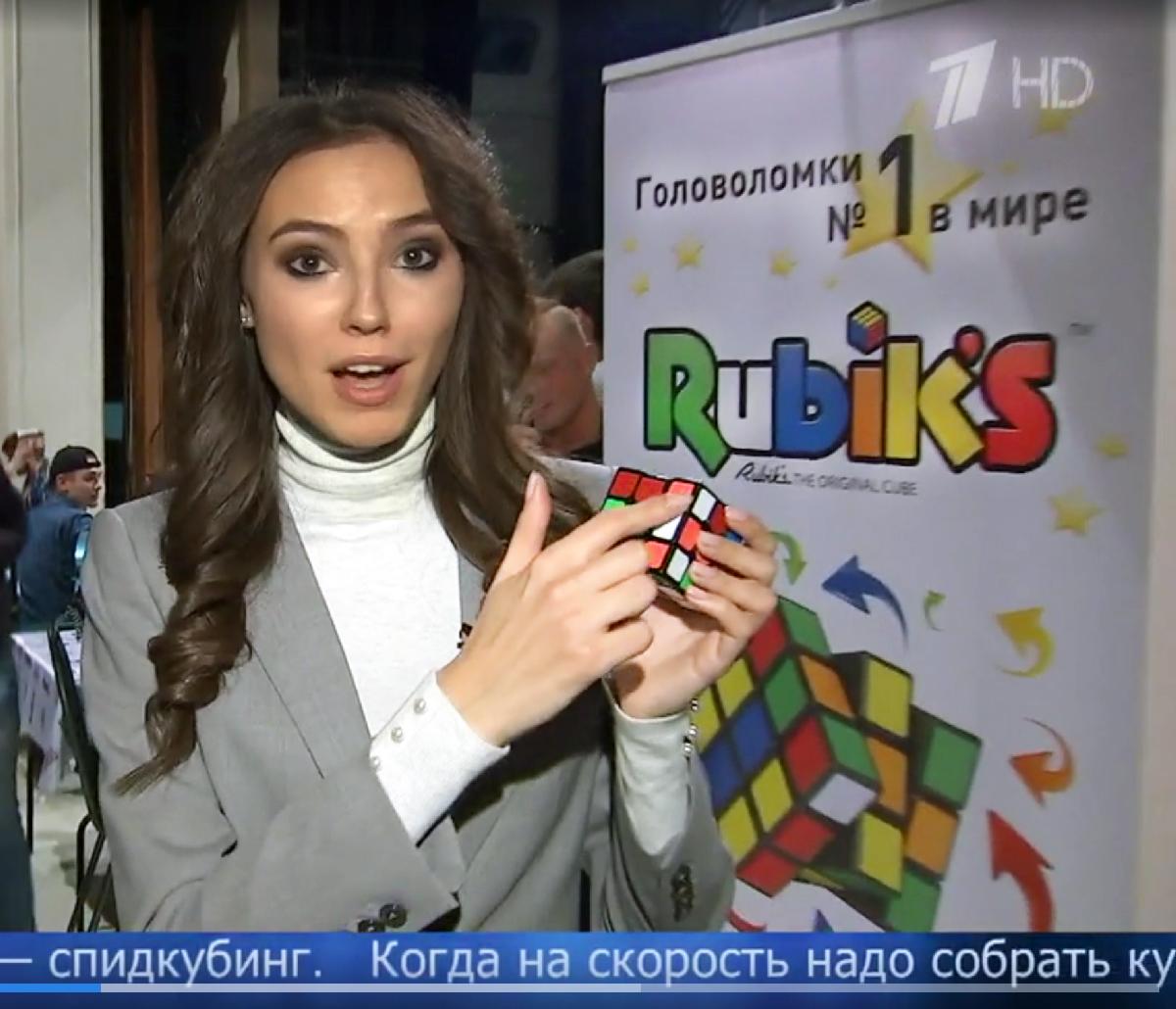 Rubik's и кубик Рубика на Первом канале в програмах Новости и Доброе Утро